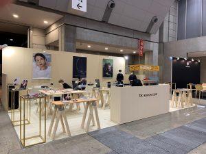 東京ビックサイトで毎年開かれているIOFTの展示会ブースを担当させていただきました。