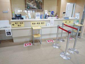 病院の受付サインを製作させていただきました。