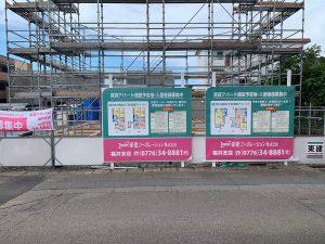 東建コーポレーション様の建設現場の看板を製作、設置させていただきました。
